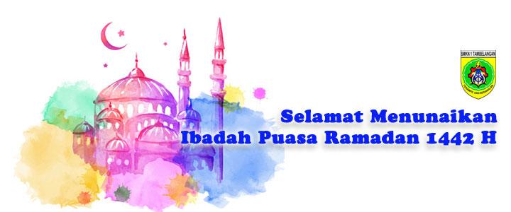 Banner Rhamadan